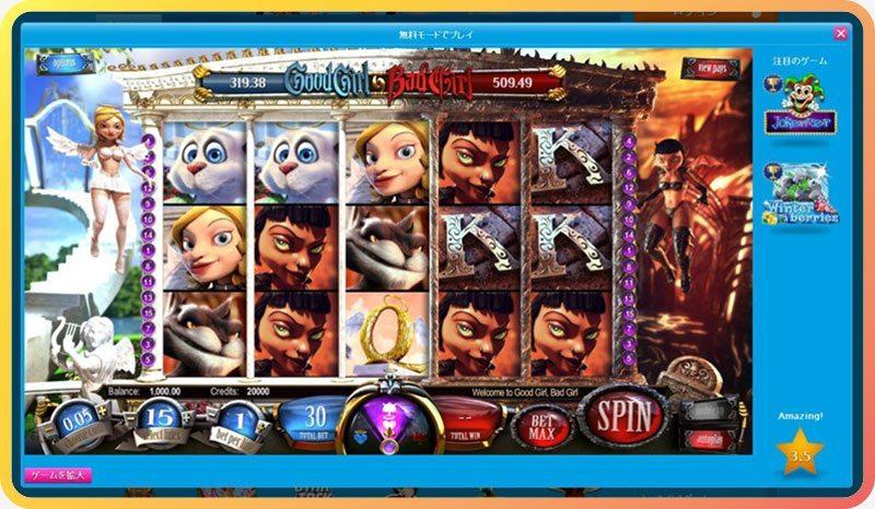 ベラジョンカジノのジャックポット